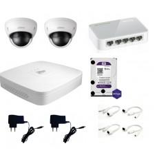 Két IP kamerás videomegfigyeló szet