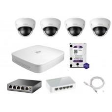 Négy IP kamerás videomegfigyeló szet