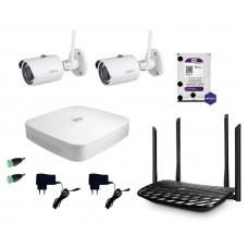 Két WIFI IP kamerás videomegfigyeló szet